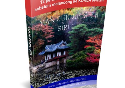 Tips Melancong Ke Korea – Servis Cover Ebook