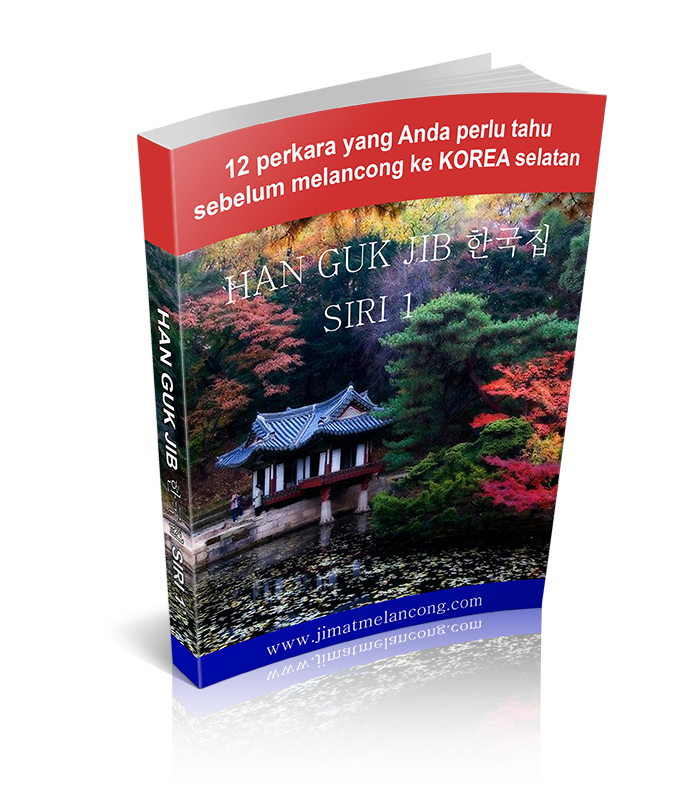 Tips Melancong Ke Korea – Servis Cover Ebook